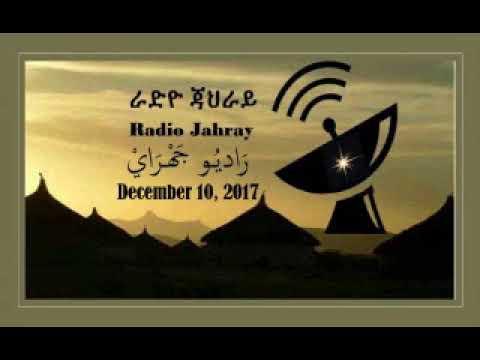 Radio Jahray - December 10, 2017 Broadcast