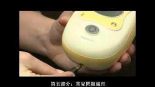 美國香港Medela Freestyle 奶泵 詳細操作 清洗方法 常見問題