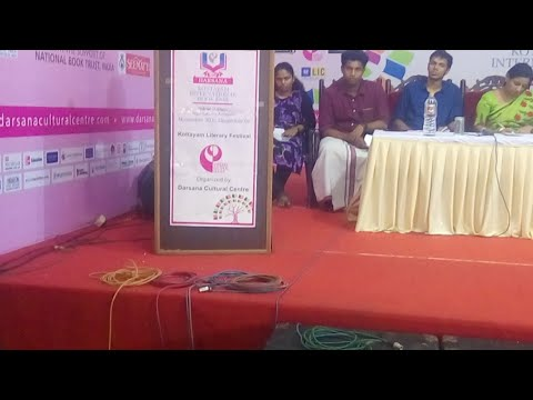 35th Kottayam International Book Fair
