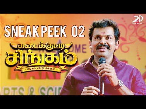 Kadaikutty Singam Sneak Peek 2 | Karthi's Inspiring Speech | Sayyeshaa | D Imman | Pandiraj | Suriya