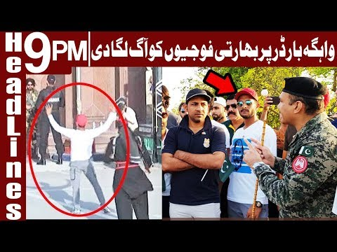 Hasan Ali performs signature celebration on Wagah Border - Headlines & Bulletin 9 PM - 21 April 2018