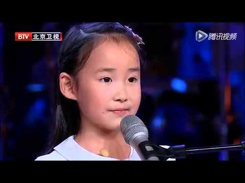 Ungkapan Sayang Seorang Anak Pada Ibu-Mandarin