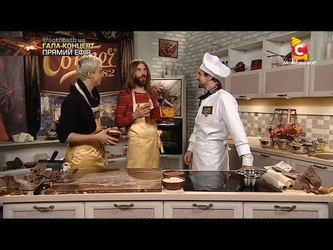 Костя Бочаров и Богдан Совык  готовят шоколад Восьмой прямой эфир Х-фактор-6  26.12.2015