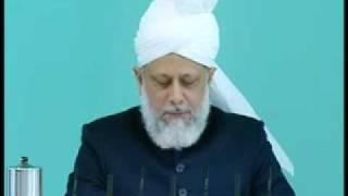 Friday Sermon: 10th July 2009 - Part 2 (Urdu)