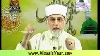 Dr.Muhammad Tahir Ul Qadri( 30th Aalmi Milad Un Nabi SAW Conference 2014 )By Visaal