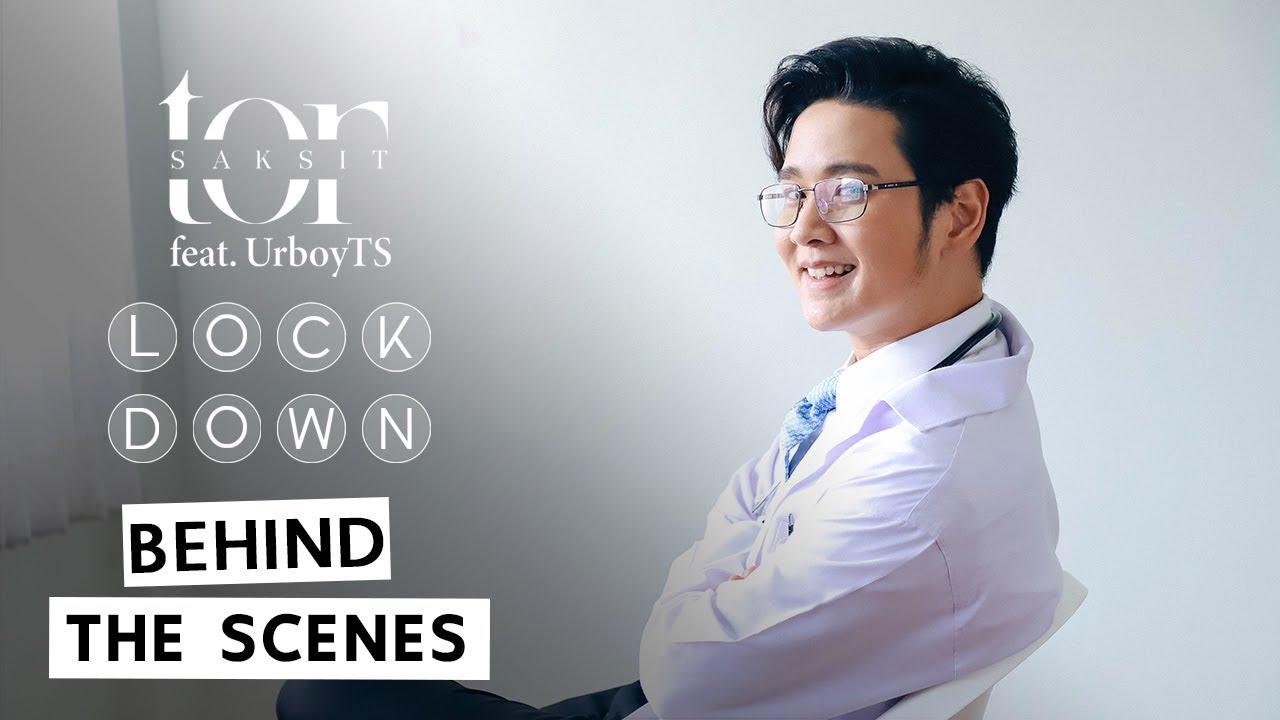 โต๋ ศักดิ์สิทธิ์ - LOCKDOWN feat.UrboyTS [ฺBehind The  Scenes]