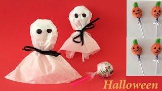 Halloween decoraciones, Decoraciones para Halloween, ideas para Halloween,