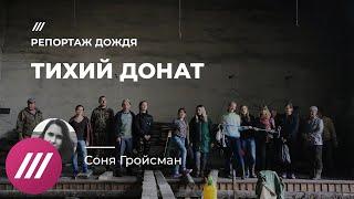 Как живется переселенцу с Донецка в селе на Западной Украине.