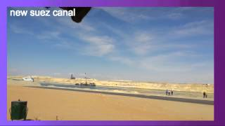 Archive new Suez Canal: drilling and dredging in the March 16, 2015