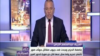 الفريق عبد المنعم التراس: صلاح سلطان قال لي ضع يدك في يدي نحرر القدس