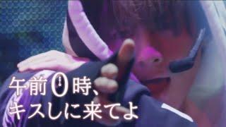 映画「午前0時、キスしに来てよ」予告風 平野紫耀 Ver. 無断転載禁止.