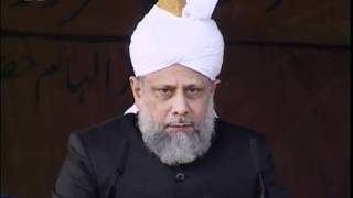 Urdu Friday Sermon 30 December 2005 Jalsa Salana Qadian
