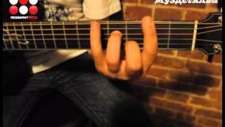 Видеоурок St1m feat. Макс Лоренс feat. Dimaestro - Изо всех сил
