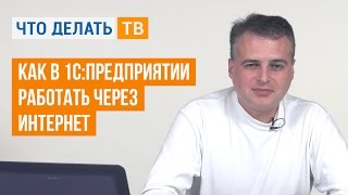 видео О выпуске электронного курса