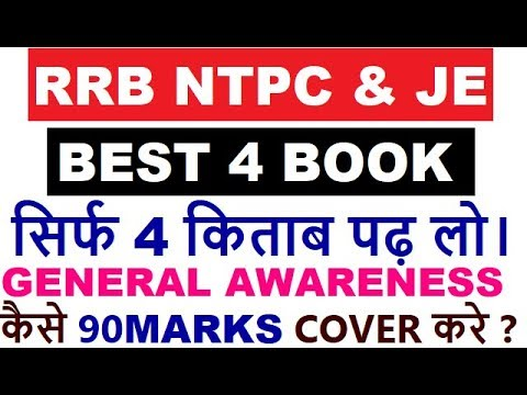 RRB NTPC/JE 2019||BEST BOOK||DETAIL SYLLABUS ANALYSIS||STUDY PLAN||
