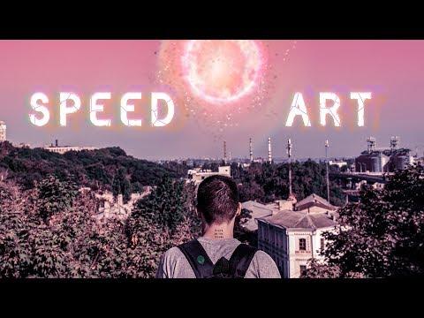 Разрушение планеты. Космос. Быстрая обработка. Photoshop. #SPEEDART.