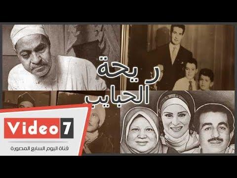 الشاعر محمد أحمد بهجت يكشف تفاصيل علاقة والده بعباقرة الفن والأدب  - نشر قبل 11 ساعة