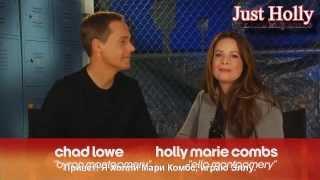 Холли и Чад отвечают на вопросы фанатов сериала Милые Обманщицы