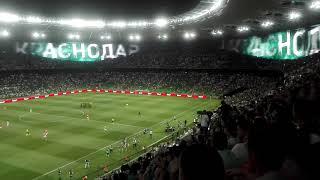 Краснодар - Црвена Звезда. Шоу перед матчем.