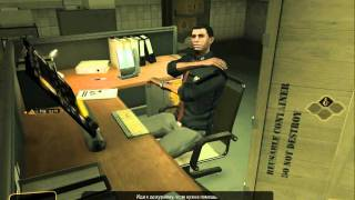 Пара хитростей во время хакинга систем безопасности Уровень сложности игры  Deus Ex Максимальный Персонаж