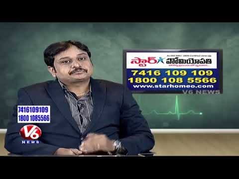 Hepatitis | Star Homeopathy | 041 | Call Us: 7416 107 107