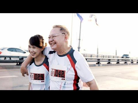 Healthy 72  :  72 ยังไหว พ่อที่หลงรักในการวิ่งเพื่อดูแลคนที่รัก