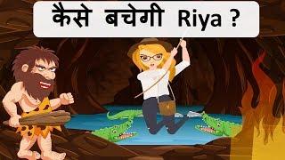 Riya aur खजाने का नक्शा ( Part 4 ) | Hindi Paheliyan | Logical Baniya