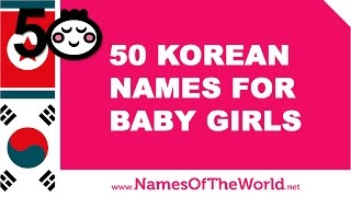 Popular Korean Baby Names List
