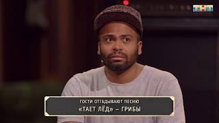 ПЕСНЯ О ПЕСНЕ - Мигель/Екатерина Решетникова