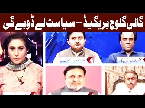 Spot Light - 8 August 2017 - Aaj News