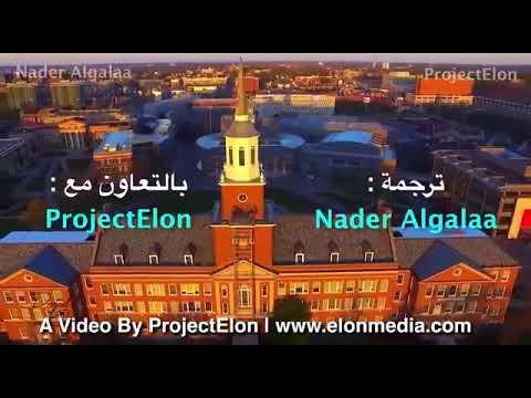 مشروع انجليزي ثالث ثانوي Youtube