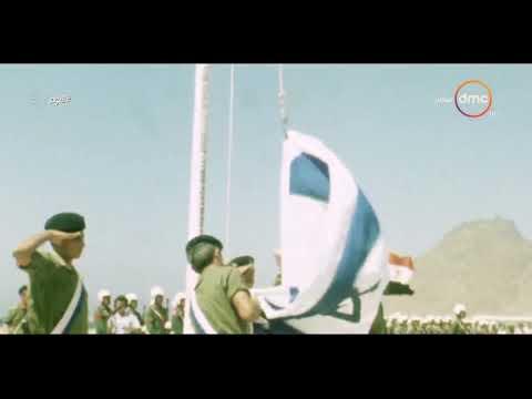 اليوم - مصر تحتفل بالذكرى الـ 37 لتحرير سيناء نهاية معركة الحرب والسلام
