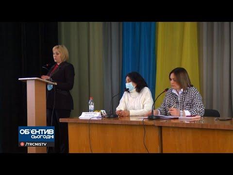 ТРК НІС-ТВ: Об'єктив 14 12 20 Депутати Первомайської райради обрали голову ради