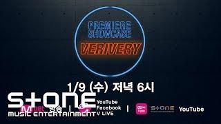[Premiere Showcase] VERIVERY (베리베리) Highlight Teaser