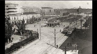 Сталинград В 1930 х годах Stalingrad In The 1930s