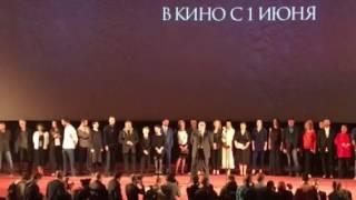 Премьера фильма Нелюбовь в России