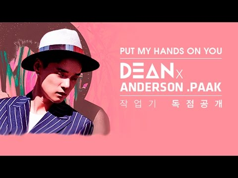 Dean x Anderson Paak - Put my hands on you [Sub esp + Rom + Han + Eng]