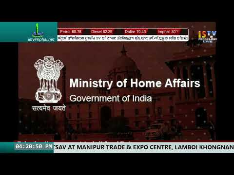 4 PM ENGLISH NEWS  5th AUGUST 2019 / LIVE