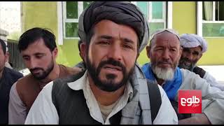 Peace Activists Arrive In Baghlan As Their Journey Continues