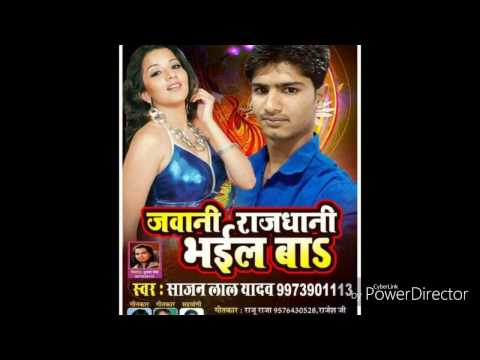 maja nahi mara re bhatar sexi song 2017(sajan lal yadav)09973901113