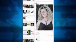 LBCI News - مقتل الممثلة السورية سوزان سلمان في قذيفة هاون