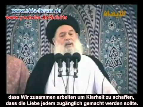 Sayyed Muhammad Hussain Fadlallah - I love you all !