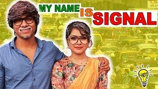 My Name is signal | The bunny boy | Revathi dharan | Nanjil vijayan | Light house