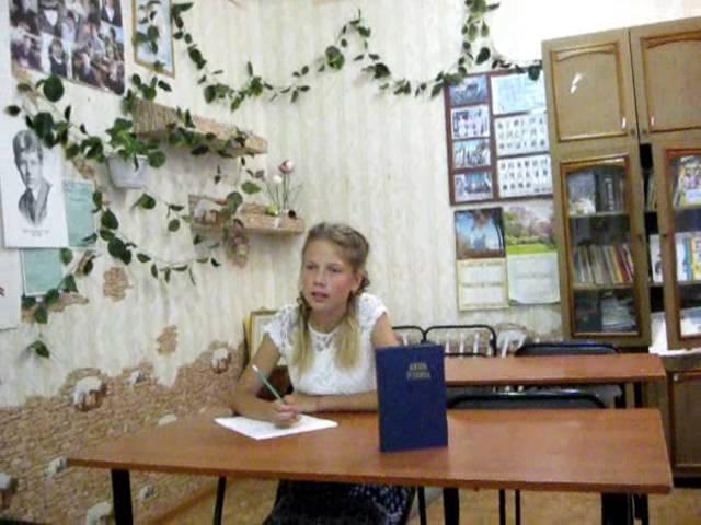 Изображение предпросмотра прочтения – ДарьяМитинкина читает произведение «Письмо матери» С.А.Есенина