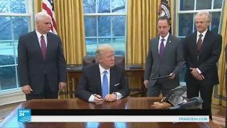 ترامب ينهي مشاركة بلاده في اتفاقية التبادل الحر عبر المحيط الهادئ