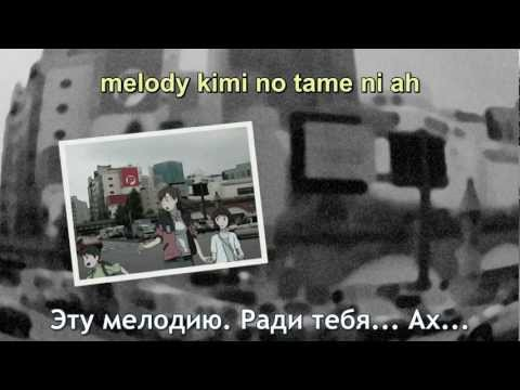Tokyo Magnitude 8.0 - M/elody (full ending) with russian subs (на русском) HD