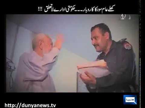 Dunya News-TALLASH-02-05-2012