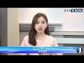 정규재뉴스 8월 30일 - 오늘의 뉴스