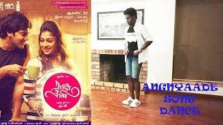 angnyaade dance| sujith htb choreography| performed by ashwin scott htb