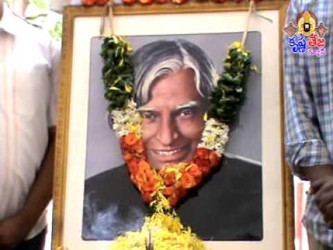 28-7-15 Tirupati Krishnateja News